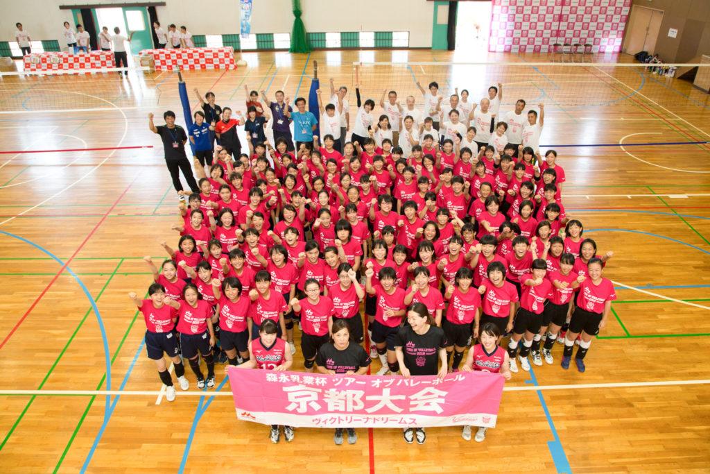 【森永乳業杯ツアーオブバレーボール2018】京都大会