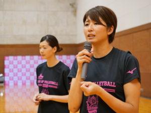 【森永乳業杯ツアーオブバレーボール2018】香川大会