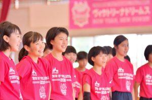 【森永乳業杯ツアーオブバレーボール2018】沖縄大会