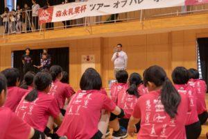 【森永乳業杯ツアーオブバレーボール2018】つくば大会