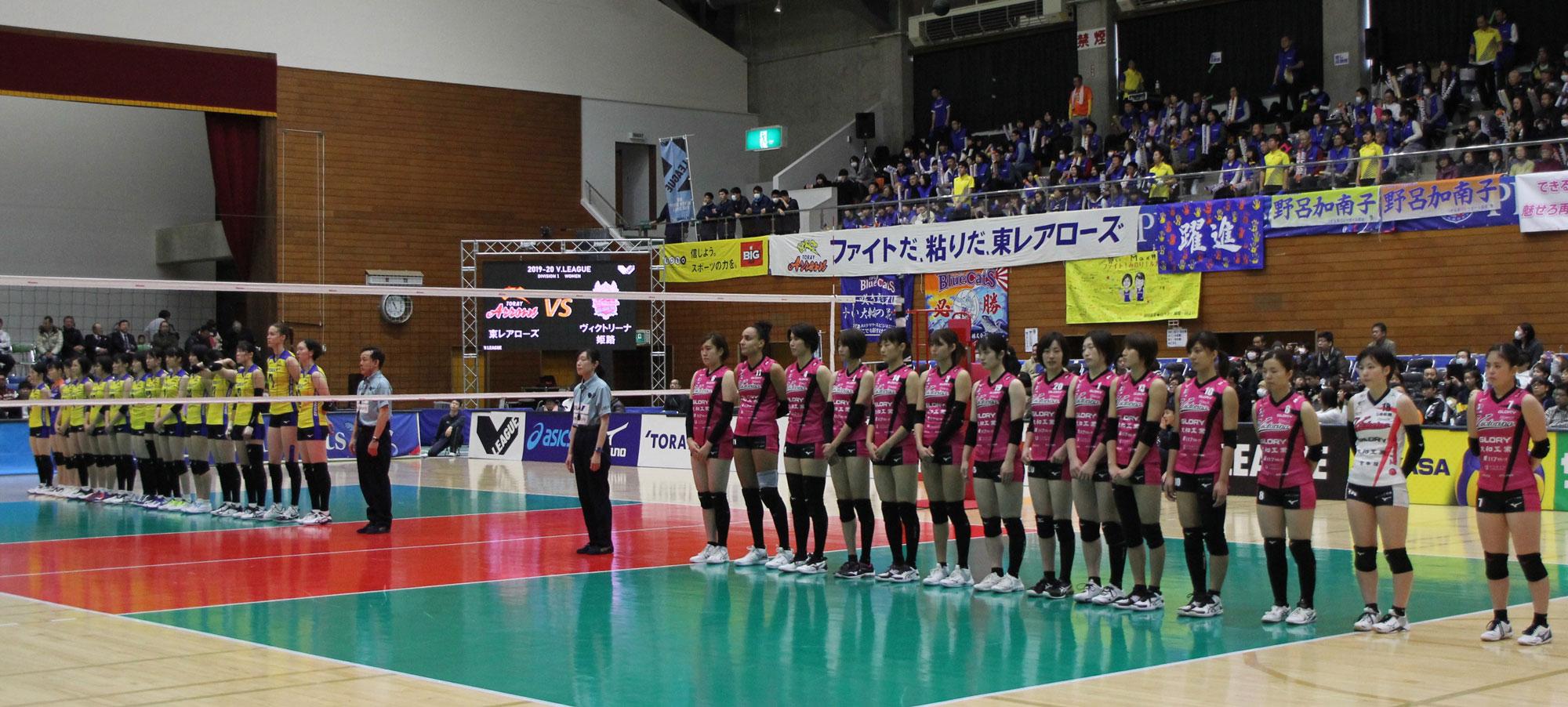 2019.12.01 五所川原市体育館 vs東レアローズ