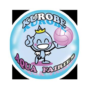 KUROBE アクアフェアリーズ ロゴ