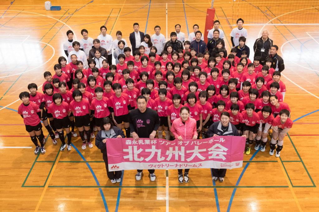【森永乳業杯ツアーオブバレーボール2017】北九州大会