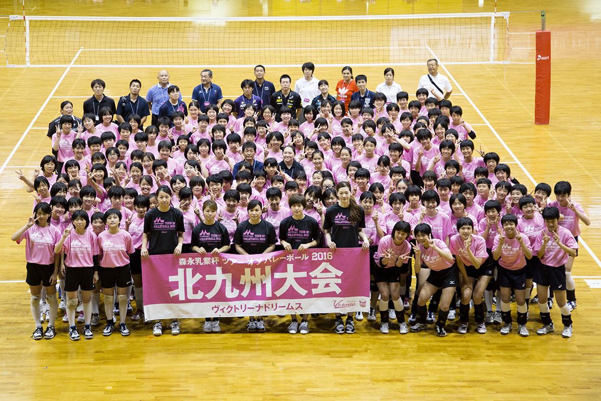2016 第1回大会 北九州私立総合体育館