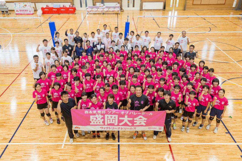 【森永乳業杯ツアーオブバレーボール2017】盛岡大会