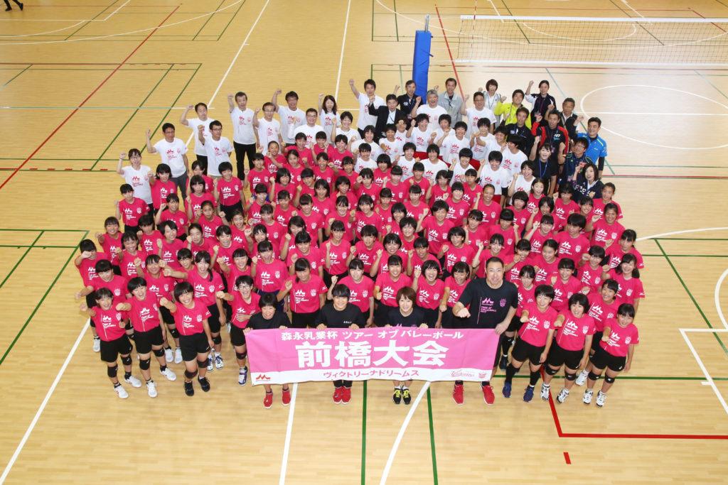【森永乳業杯ツアーオブバレーボール2017】前橋大会