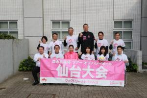 【森永乳業杯ツアーオブバレーボール2017】仙台大会
