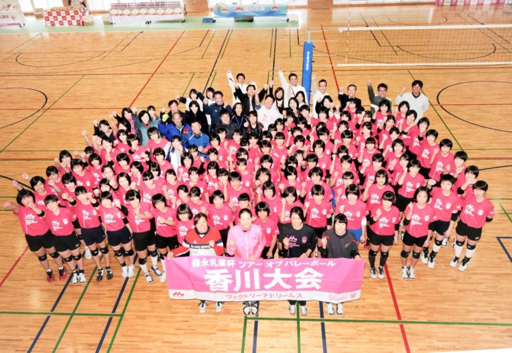【森永乳業杯ツアーオブバレーボール2017】香川大会