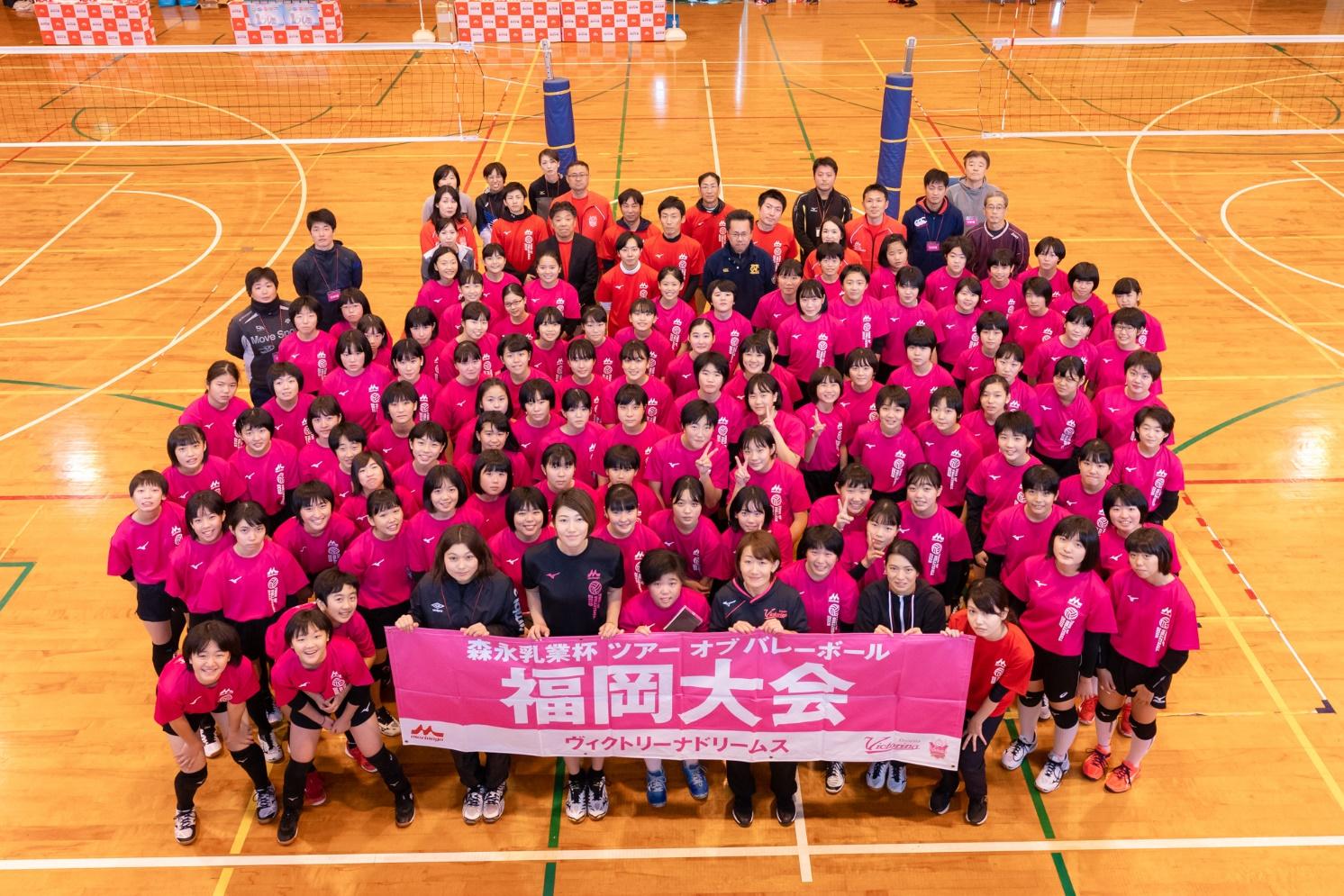 森永乳業杯 20191201 福岡大会