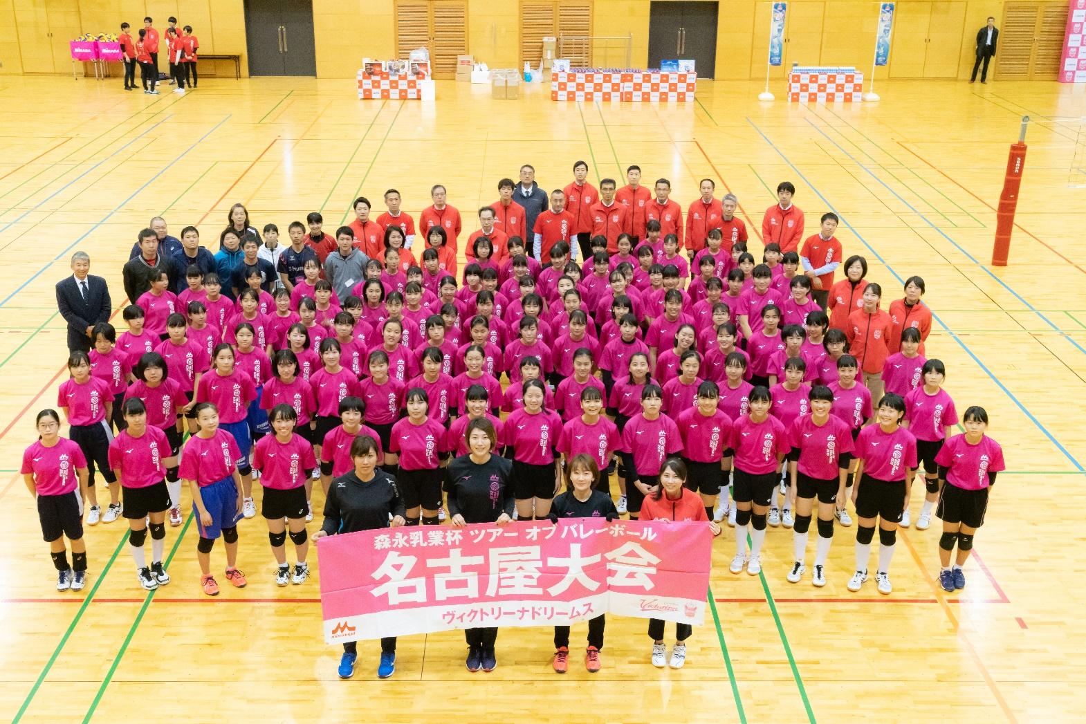 森永乳業杯ツアー オブ バレーボール2019 名古屋大会