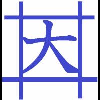 井上組ロゴ
