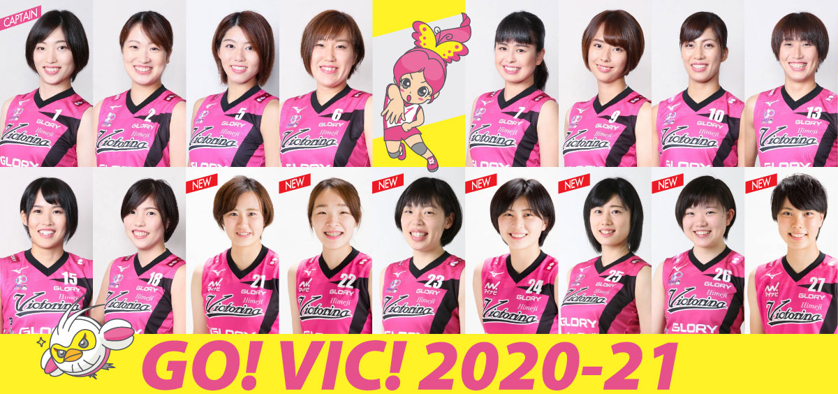GO!VIC! 2020-2021