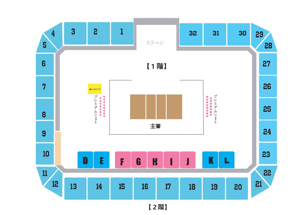 ヴィクトリーナ・ウインク体育館 会場座席ブロック番号 2020.11.21-11.22