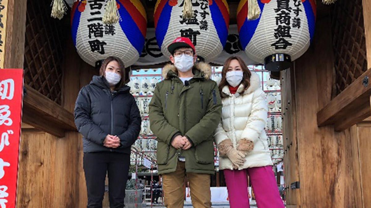 〔テレビ情報〕姫路ケーブルテレビ『ぶらばん。』出演と 1月16日・17日ホームゲーム生中継のお知らせ